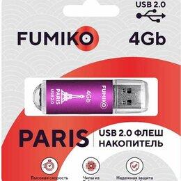 Экшн-камеры - FLASH DRIVE FUMIKO PARIS USB 2.0 4GB PINK, 0
