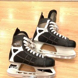 Коньки - Коньки хоккейные мужские CCM 92, размер 42, 0