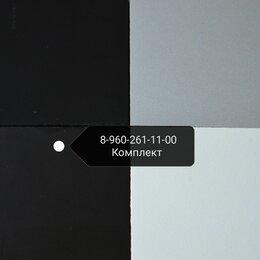Плитка из керамогранита - Керамогранит 600х600 Super Black, 0