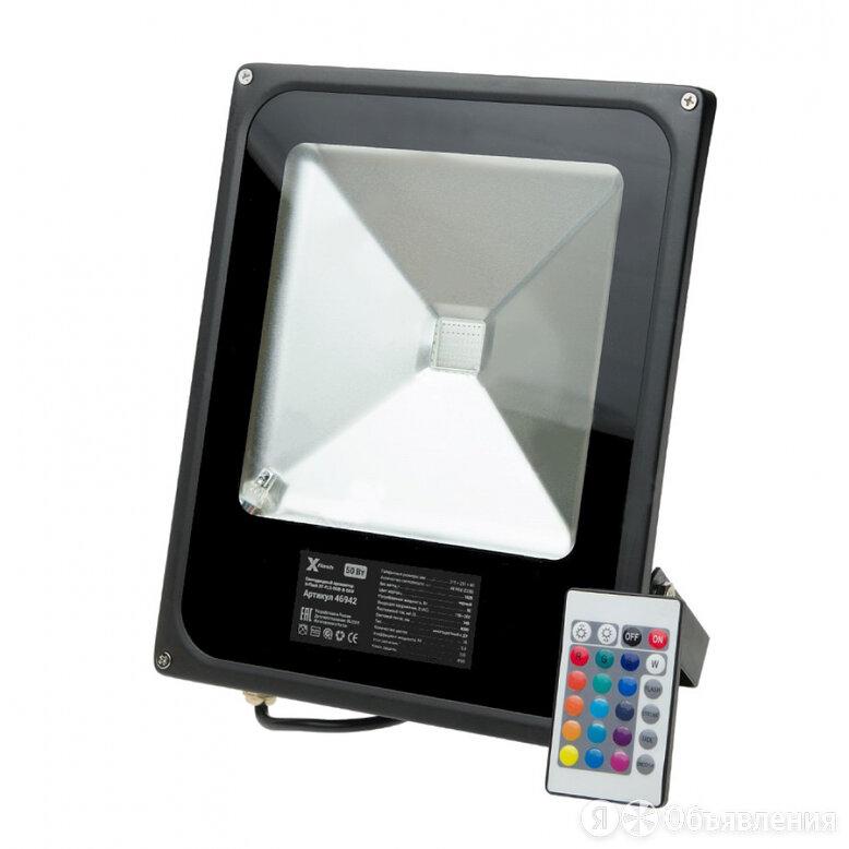 Прожектор X-flash XF-FLS по цене 2699₽ - Световое и сценическое оборудование, фото 0