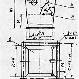 Вентиляция - Клапан расходомер-отсекатель  КРО-2, 0