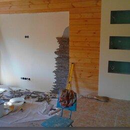 Архитектура, строительство и ремонт - Ремонт и строительство , 0