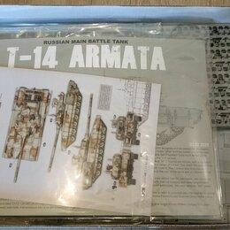 Сборные модели - Takom 2029 Российский танк Армата Т-14 Сборная пластиковая модель, 0