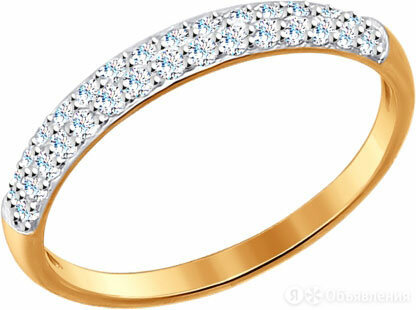 Кольцо SOKOLOV 017149_s_16-5 по цене 6610₽ - Кольца и перстни, фото 0