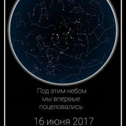 Картины, постеры, гобелены, панно - Изображение звёздного неба, 0