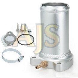 Аксессуары для проекторов - Комплект для удаления EGR VW Jetta, Beetle, Golf MK4 98-04, 0