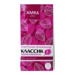 Бумажные салфетки, носовые платки - Носовые платочки Amra двухслойные, неароматизированные, 10 шт., 0