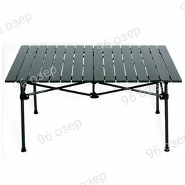 Походная мебель - Стол реечный алюминий, 0