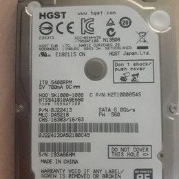 Жёсткие диски и SSD - Жесткий диск для ноутбука 1тб, 0