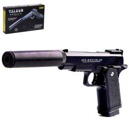 Игрушечное оружие и бластеры - Пистолет Herald, с глушителем, с металлическими элементами, 0