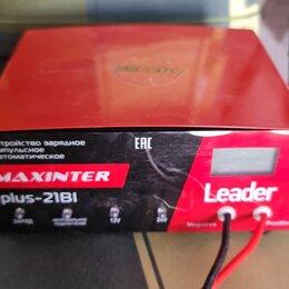 Аккумуляторы и комплектующие - Зарядное импульсное устройство maxinter , 0