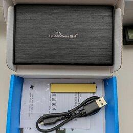 """Внешние жесткие диски и SSD - Корпус для жёсткого диска hdd box 2.5"""" металл USB3, 0"""