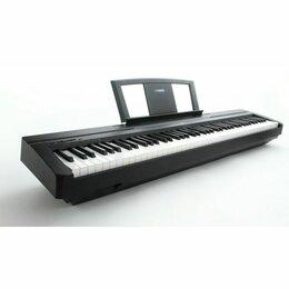 Клавишные инструменты - Цифровое пианино yamaha p-45, 0