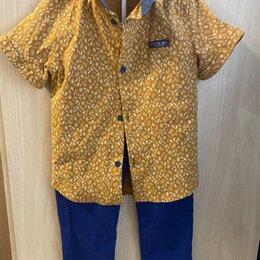 Спортивные костюмы - Рубашка +джинсы, 0