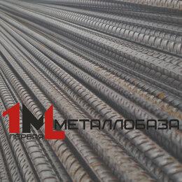 Металлопрокат - Арматура 12 некондиция, от 1шт, 0