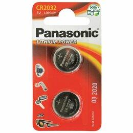 Батарейки - Элемент питания Panasonic CR2032 BL2, 0