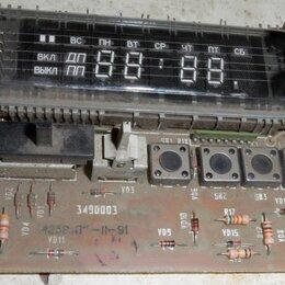 Техника - Часы от видеомагнитофона электроника вм-12 , 0