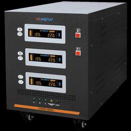 Стабилизаторы напряжения - Стабилизатор напряжения Энергия Hybrid 25000/3, 0