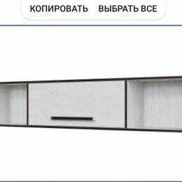 Полки - Полка навесная с дверцами, 0