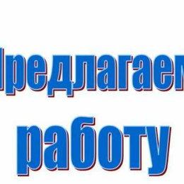 Уборщицы - Требуется уборщица(к) Казань, 0