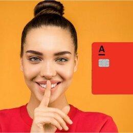 Тайные покупатели - Тайный покупатель для оценки услуги, 0