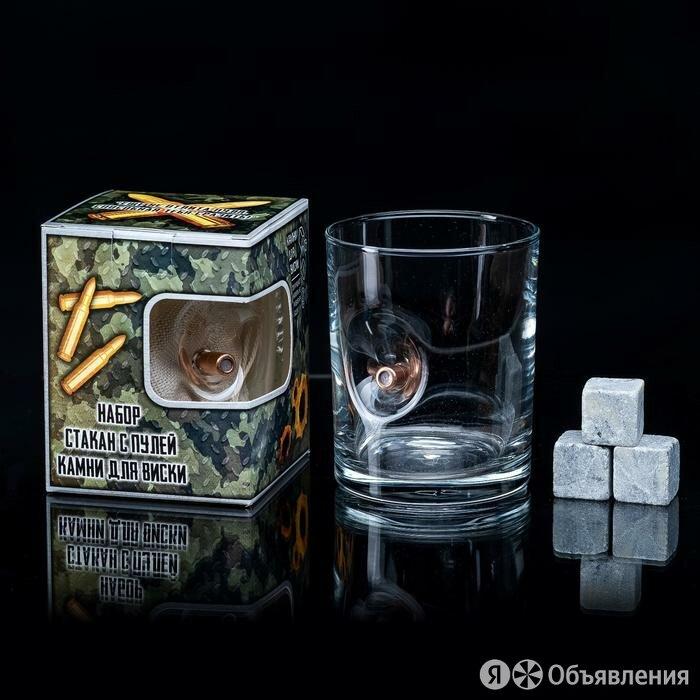 Набор стакан и камни для виски 'Военный', с пулей, 3 камня в мешочке, 250 мл по цене 713₽ - Бокалы и стаканы, фото 0