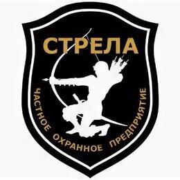 Охранники - Охранник В Н.Новгород на Вахту., 0