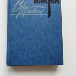 Художественная литература - Роман, 0