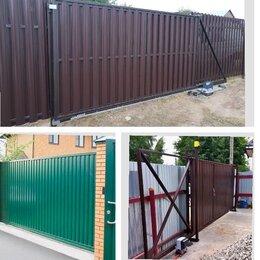 Заборы, ворота и элементы - Откатные ворота, автоматика, 0