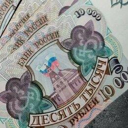 Банкноты - Купюра 10000 рублей 1993, 0
