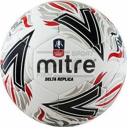 Развивающие игрушки - Мяч футбольный Mitre Delta Replika №5 ТПУ 30 пан бутил камера маш сшив бело-крас, 0