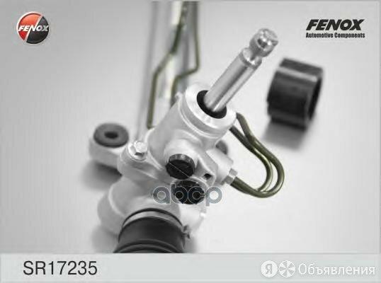 Рейка Рулевая FENOX арт. SR17235 по цене 18120₽ - Подвеска и рулевое управление , фото 0