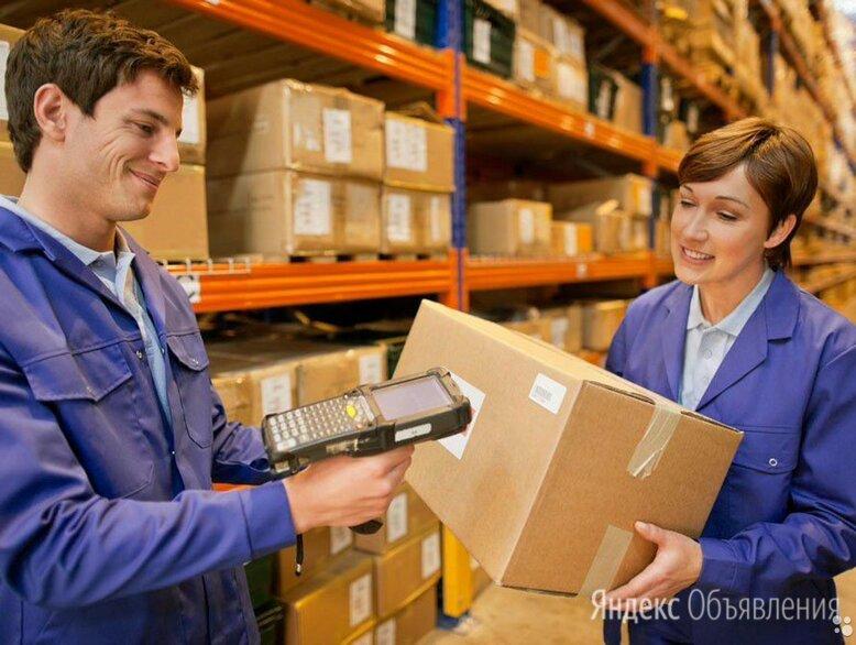 Требуются сотрудники для работы на складе г. Калуга - Работники склада, фото 0