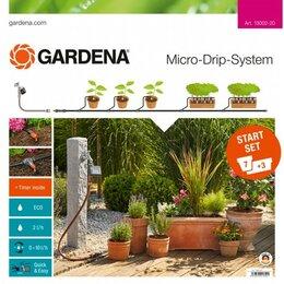 Капельный полив - Базовый комплект микрокапельного полива Gardena 13002-20.000.00, 0
