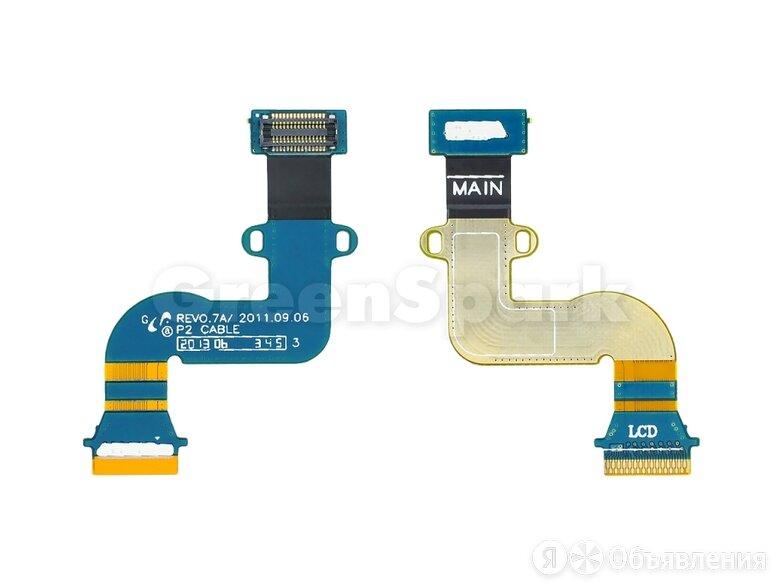 Шлейф для Samsung P3100/6200 под дисплей по цене 190₽ - Прочие запасные части, фото 0