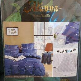 Постельное белье - Постельное белье alanna , 0