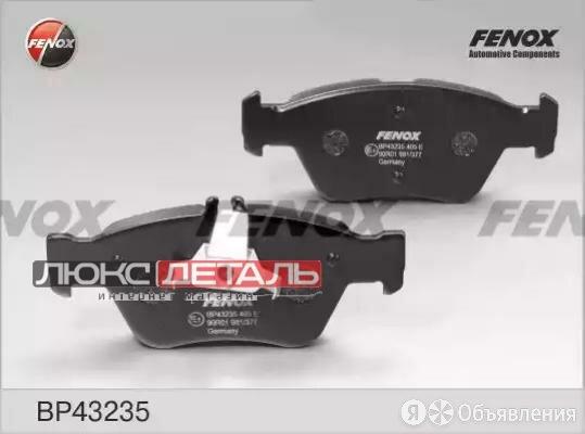 FENOX BP43235 Колодки тормозные дисковые  по цене 1310₽ - Тормозная система , фото 0