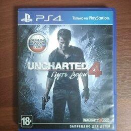 Игры для приставок и ПК - Uncharted 4: путь вора (хиты playstation) ps4 диск, 0