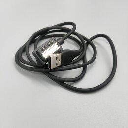 Аксессуары для умных часов и браслетов - Data кабель USB зарядное устройство ЗУ Suunto , 0