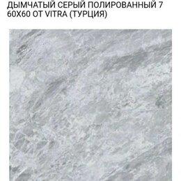 Плитка из керамогранита - Керамогранит VITRA Marmori 60×60 плитка, 0