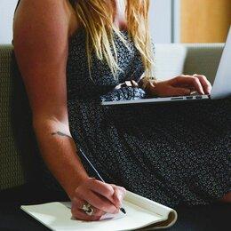 Менеджеры - Сотрудник в онлайн-офис, 0