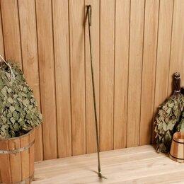 Очаги для костра - Кочерга металлическая золотистая, длина 90 см, 0