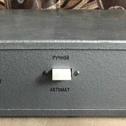 Прочее оборудование - Блок управления БУ-1М 0388.10.01.000 ТУ, 0