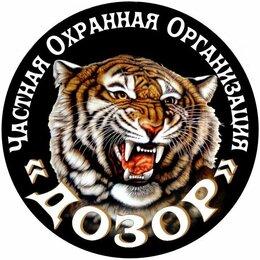 Охранники - Охранник на вахту в г. Ярославль, 0