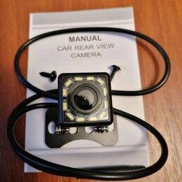 Автоэлектроника - Камера заднего вида , 0