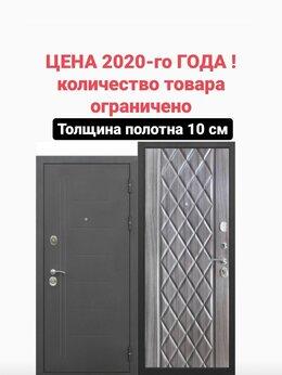 Входные двери - Дверь входная морозостойкая, 0