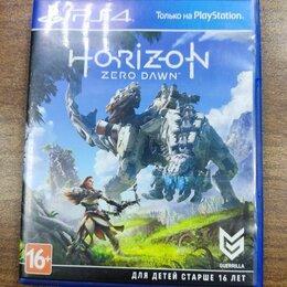 Игры для приставок и ПК - Horizon zero dawn ps4, 0
