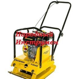 Вибротрамбовочное оборудование - Виброплита бензиновая champion PC9045F, 90 кг, 0