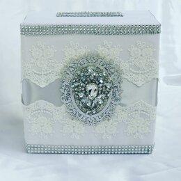 Свадебные украшения - Свадебный сундук для денег , 0