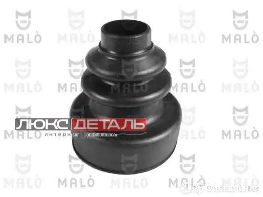 MALO 7483 Пыльник ШРУСа Fiat Ducato  по цене 107₽ - Спецтехника и навесное оборудование, фото 0